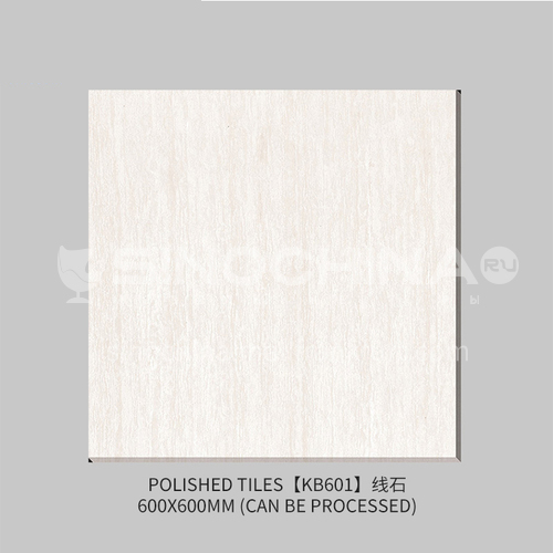 Non-slip wear-resistant living room tiles-JLS2KB601 600*600mm