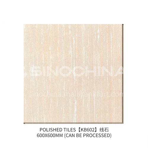 Non-slip wear-resistant living room tiles-JLS2KB602 600*600mm