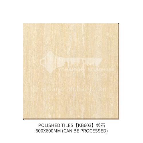 Non-slip wear-resistant living room tiles-JLS2KB603 600*600mm