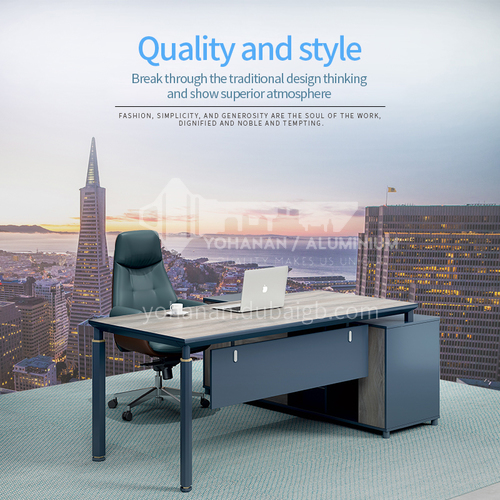 AB-AZZ-1816A- Modern office furniture, supervisor desk, healthy and environmentally friendly board, aluminum alloy frame, supervisor desk