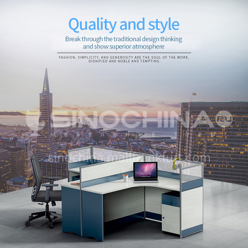 AB-C20-2414Z- Modern office furniture, staff desk, healthy and environmentally friendly board, aluminum alloy frame, solid wood base, staff desk