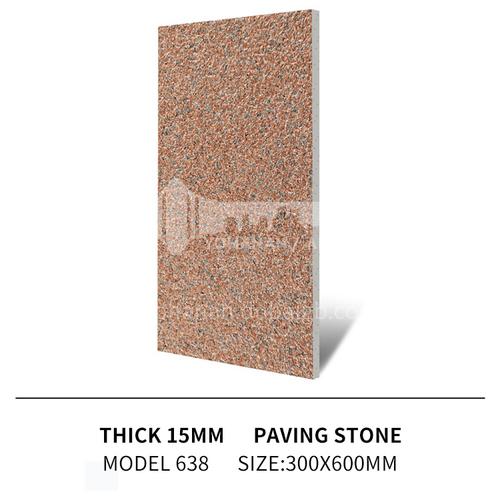 Courtyard floor tiles Square outdoor non-slip anti-freeze floor tiles Thickened rural villa quartz tiles-JLS638 300×600mm