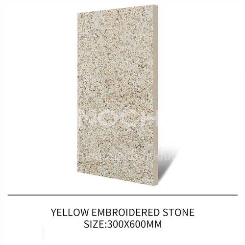 Courtyard floor tiles Square outdoor non-slip anti-freeze floor tiles Thickened rural villa quartz tiles-JLS Embroidered yellow stone 300×600mm