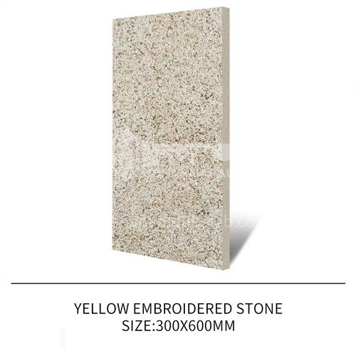 Courtyard floor tiles Square outdoor non-slip anti-freeze floor tiles Thickened rural villa quartz tiles-JLS Embroidered yellow stone 300×600mm
