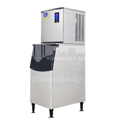Goshen Ice Maker Commercial Milk Tea Shop Fang Bing Automatic Large Small Large Capacity Household Ice Maker Professional Commercial Ice Cube Machine  DQ001173
