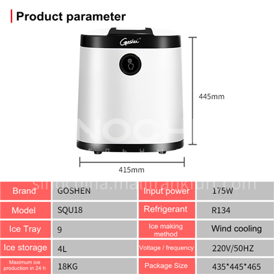 Goshen High-end Home Ice Maker Commercial Bullet Ice Cube Automatic Small Mini Ice Maker Ice Cube Machine Milk Tea Shop KTV Bar  DQ001176