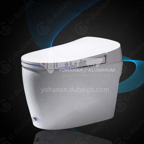 Smart toilet integrated automatic household remote control without water tank 8014