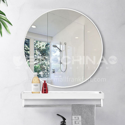 Bathroom bathroom round mirror with shelf wall-mounted mirror, wall-mounted, bathroom mirror without perforation