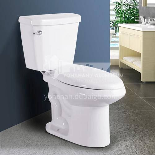 Apartment toilet household toilet small apartment siphon type split toilet 8071