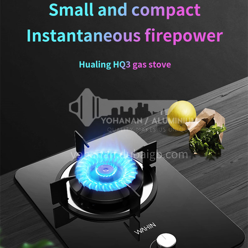 Midea produces Hualing household embedded desktop gas stove single stove natural gas liquefied gas gas stove DQ000082