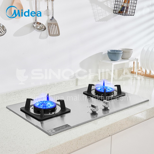 Midea gas stove natural gas gas stove double stove household stove desktop liquefied gas stove gas stove DQ000083