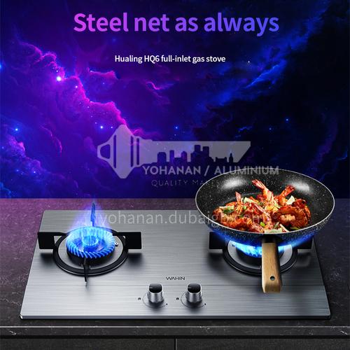 Midea stainless steel household desktop gas stove gas stove natural gas stove liquefied gas stove DQ000222
