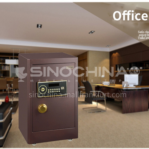 Wilson fireproof cabinet safe household small 60cm70cm fingerprint password safe anti-theft fireproof solid thickening into the wall heavy office financial secret file cabinet folder Wan fireproof DQ000060