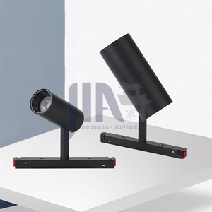 LED decorative home office exhibition hall magnetic lamp-NH-03