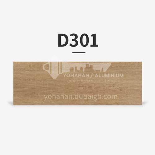 12mm HDF Laminate flooring WD-D